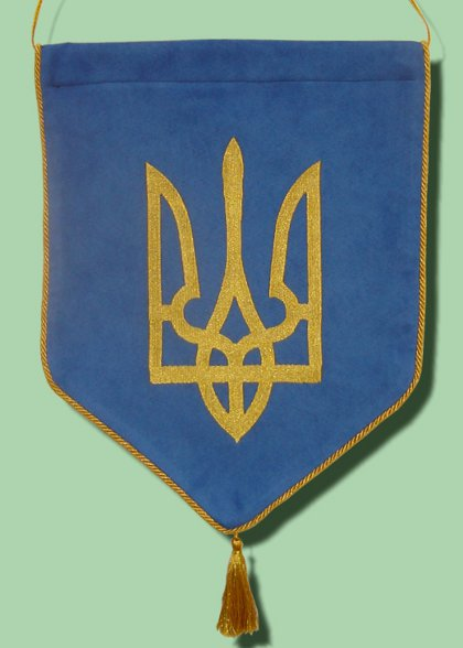вышитые гербы